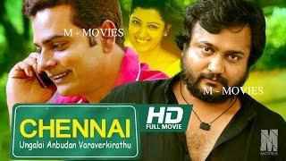 getlinkyoutube.com-Tamil New Full Movie | Chennai Ungalai Anbudan Varaverkirathu | Ft.അൽഫോൻസ് പുത്രൻ, ബോബി സിംഹ