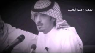 getlinkyoutube.com-سلطان آل شريد , ارجع عشاني - تصميم عشق القصيد