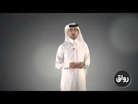 رواق  الإعلام الإجتماعي   المحاضرة 5   الجزء 10