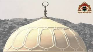 getlinkyoutube.com-۞ أذان الظهر يوم عرفـة 1434هـ ۞ للمؤذن/ م. أحمد بن فـاروق الحضراوي