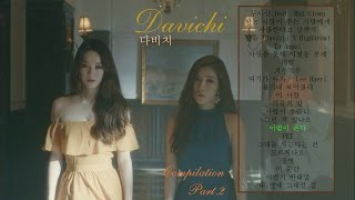 getlinkyoutube.com-[PART2] DAVICHI (다비치) compilation album