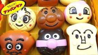 getlinkyoutube.com-アンパンマンおもちゃアニメ ジャムおじさんのパン工場 おもちゃが大集合 人気の動画 連続再生 Anpanman Toys