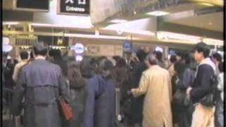 getlinkyoutube.com-089 津田沼駅入場規制 1988年