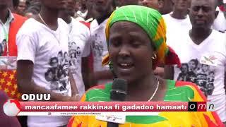 OMN: Oduu Galgalaa   (Eebila 15, 2019)