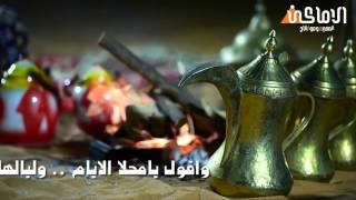 getlinkyoutube.com-شيلة عندك خبر / كلمات  فهد بن سهل / اداء عبدالعزيز العليوي