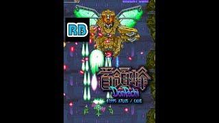 getlinkyoutube.com-1995 [60fps] DonPachi TypeB ALL