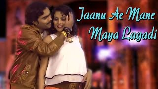 Jaanu Ae Mane Maya Lagadi | Jignesh Kaviraj | Gujarati DJ Love Song | DJ Premika | Full HD VIDEO