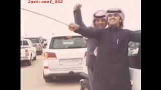 getlinkyoutube.com-رقص شبل الدواسر