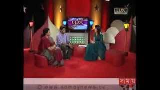 getlinkyoutube.com-Anondo adda (আনন্দ আড্ডা) Somoy TV, 6 December 2013