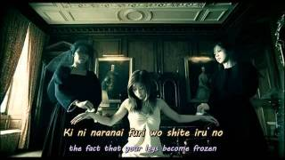 Infection - Onitsuka Chihiro  ( With lyrics and English translation)