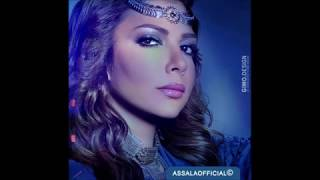 getlinkyoutube.com-اصالة - حبة ظروف / Assala - Habbat zorof