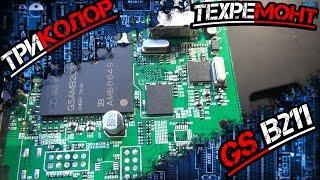 getlinkyoutube.com-Видео отчет о ремонте ресивера Триколор GS B211 от подписчика.