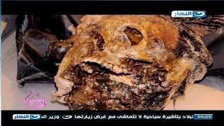 getlinkyoutube.com-صبايا الخير ريهام سعيد  | رجل يقتل زوجته و يضعها في برميل اسمنت و يقوم بعمل محضر بفقدانها