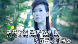 getlinkyoutube.com-再聚首 - 刘燕华