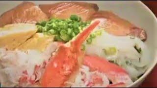 getlinkyoutube.com-よくばり海鮮丼