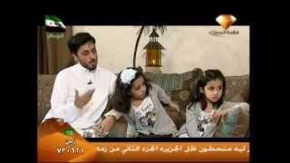 getlinkyoutube.com-مرحبا ألف - سمير البشيري