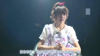 getlinkyoutube.com-SNH48 《李艺彤专访》第一届总选TOP7访谈