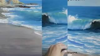 """getlinkyoutube.com-Как нарисовать море. Мастер-класс """"Прозрачная волна"""""""