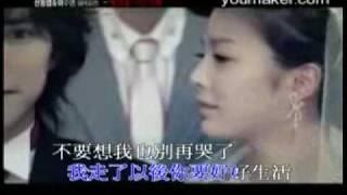 getlinkyoutube.com-海鳴威~你的承諾(超好聽)