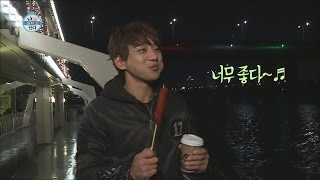 getlinkyoutube.com-[I Live Alone] 나 혼자 산다 - Hwang Chi yeol, Go aboard cruise ship 20151225