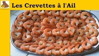 getlinkyoutube.com-Les crevettes à l'ail (recette rapide et facile) HD