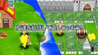 「電波人間のRPG FREE!」プロモーションムービー「ゲームの流れ」編