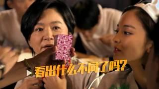 getlinkyoutube.com-偶像来了番外篇第三期:TFBOYS羞涩唱情歌 娜姐听得好欢喜