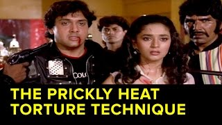 The Prickly Heat Torture Technique | Izzatdaar width=