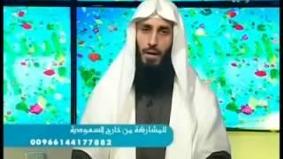 getlinkyoutube.com-هام ومفيد : كيفية تنظيف الكبد والجسم من السموم  - الدكتور عمر آل دخان