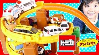 アンパンマンおもちゃとトミカ ベーシック道路セット ミニカーたくさん♪ 多美小汽車 Anpanman Mini Cars and Tomica Basic System Toys Review
