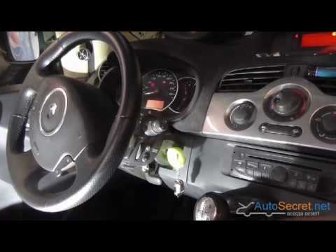 Защита рулевого перключателя Рено Кангу 2, Clio 3