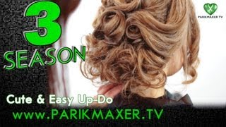 getlinkyoutube.com-Прическа из объемных локонов. Cute & easy updo parikmaxer tv парикмахер тв