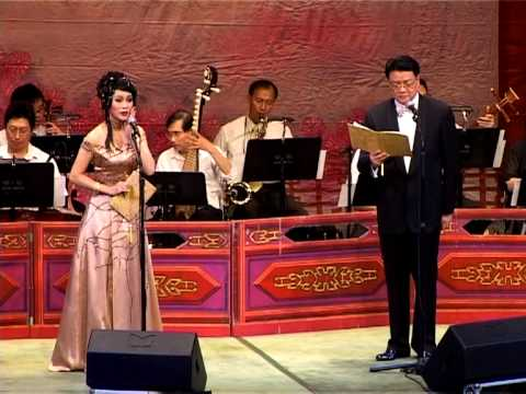 Cantonese opera songs singing 沈三伯與芸娘 by 姚志明, 鄧有銀