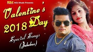 Valentine Day Special | 2018 | Exclusive Haryanvi Songs | वैलेंटाइन धमाका | Love Songs | NDJ Music