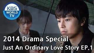 getlinkyoutube.com-Just An Ordinary Love Story | 보통의 연애 - Ep.1 (Drama Special / 2014.04.28)