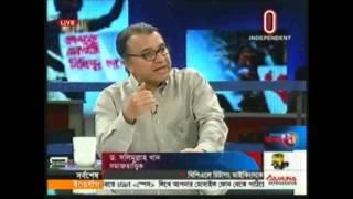 getlinkyoutube.com-Ajker Bangladesh 09 December 2015 Salimullah Khan and Comrade Khalequzzaman mpeg4