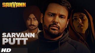 Sarvann Full Punjabi Movie Download | Watch Online