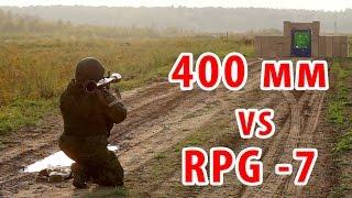 "getlinkyoutube.com-Бронестекло 400 мм против РПГ-7. 16"" bulletproof glass vs RPG-7"