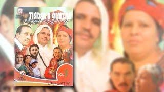 getlinkyoutube.com-Film Tisdal N Almzan Vol 1