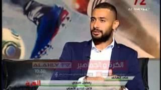 getlinkyoutube.com-كوميديا رمضان صبحى وحسام عاشور مع احمد عادل عبد المنعم على الهواء