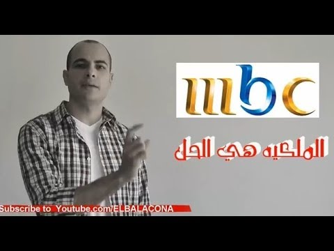 السر الناعم في سطوة ال سعود على مصر