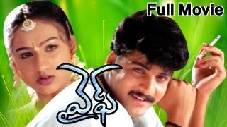 getlinkyoutube.com-Wife Full Length Telugu Movie