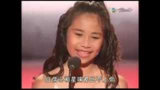 getlinkyoutube.com-Jessica Sanchez - I Surrender ( America's Got Talent ) HQ