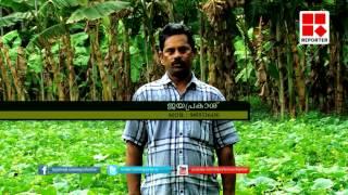 getlinkyoutube.com-Mannu-Special Agricultural Programme