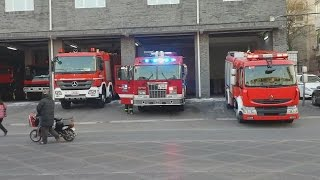 getlinkyoutube.com-Beijing fire truck responding//北京消防车出动