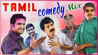Tamil Comedy Mix | Raja Rani | Deiva Thirumagal | Vadacurry | Soori | Santhanam | Vivek | Rajendran