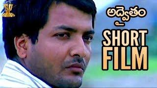 getlinkyoutube.com-adwaitam - National award winning film