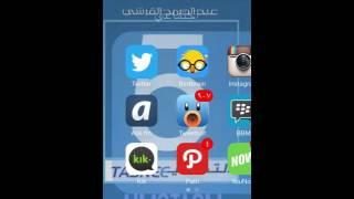 getlinkyoutube.com-تحميل مقاطع الفديو من تويتر عن طريق برنامج mediatap