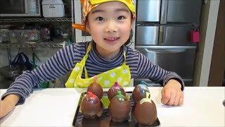 ビストロスマップのまねっこ★チョコエッグを作ってみよう!/Copycat Bistro SMAP★ Let's make a chocolate egg