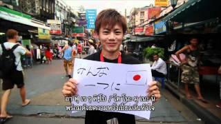 getlinkyoutube.com-น้ำใจจากคนไทยส่งถึงคนญี่ปุ่นทุกๆคน